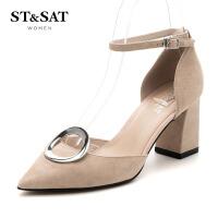 星期六(ST&SAT) 专柜同款绒面羊皮革金属圆扣简约单鞋SS71114225