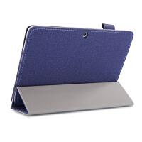 读书郎G600保护套学生平板g600皮套10.1英寸学习机电脑防摔外壳套 G600 静谧蓝