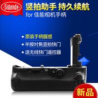 单反相机手柄适用佳能EOS 5D4 Mark IV 5D4手柄 单反相机竖拍手柄电池盒 BG-E20