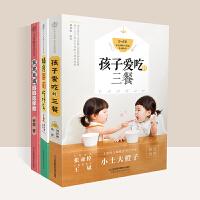 孩子爱吃的三餐辅食每周吃什么宝宝辅食书儿童营养食谱书婴儿菜谱幼儿辅食食谱大全0-3岁0-1岁0-6添加与营养配餐小儿生
