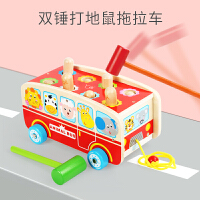 打地鼠玩具婴幼儿童益智力1大号2-3岁敲打老鼠敲击果虫多功能宝宝