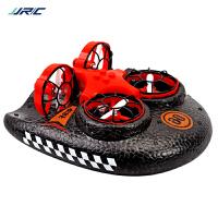 水陆空遥控玩具车迷你无人机三栖海陆空三合一船小型直升飞机学生