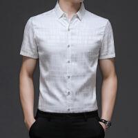 verhouse 夏季新款商务休闲男士免烫衬衫中年男装日常百搭短袖衬衣