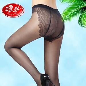 【5双装】浪莎丝袜防勾丝夏季比基尼连裤袜性感黑丝袜薄款美腿袜裤袜女