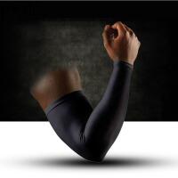 门扉 护臂 篮球护臂男运动加长护肘骑行防�鹦涮壮�薄防滑透气护手臂套袖打球户外用品