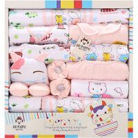 班杰威尔 秋冬加厚保暖新生儿礼盒 纯棉婴儿内衣18件套 初生满月宝宝衣服套装 小彩牛款