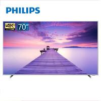 飞利浦(PHILIPS)70PUF7364/T3 70英寸 4K超高清 HDR网络超薄大屏电视 流光溢彩人工智能语音电