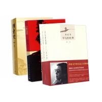 红岩+创业史+平凡的世界(套装共5册)