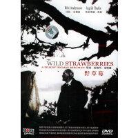 野草莓(DVD)
