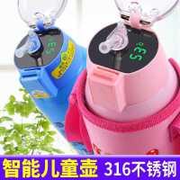 智能儿童保温杯带吸管两用幼儿园小学生不锈钢宝宝防摔便携水杯壶kb6