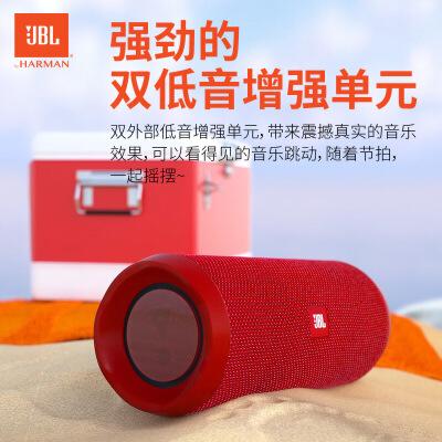 JBL Flip4便携蓝牙音箱无线小音响重低音HIFI防水 户外无线音箱 IPX7防水 百台串联