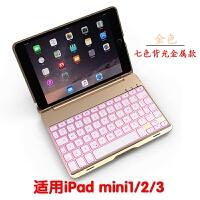 苹果ipad mini4保护套mini蓝牙键盘7.9寸mini2平板电脑a1489全包mini3超薄 【土豪金 铝合金