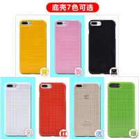 积木手机壳苹果6/6plus创意6s个性diy裸壳iphone7/7plus