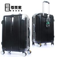 时尚休闲磨砂水杯架刹车万向轮铝框拉杆箱行李箱包旅行登机拖箱
