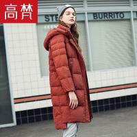 【1件3折 到手价:459元】高梵新款长款羽绒服女中长款韩版连帽加长加厚冬季外套潮