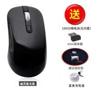 S56 无线鼠标 (可充电静音无声鼠标 无光游戏鼠标 笔记本台式电脑男女通用)