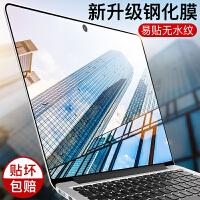�O果�P�本macbook屏幕�化膜air13寸13.3��X保�o膜pro15�N膜mac12高清11屏保