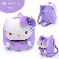 正版澳捷尔水果hello kitty儿童双肩书包毛绒娃娃幼儿园背包