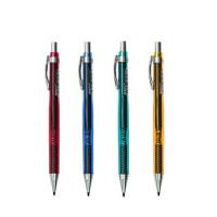 晨光文具型号:AMP01102 全自动铅笔 活动铅笔 0.7mm 一只价格
