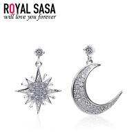 皇家莎莎925银不对称耳钉女气质日韩国版星星月亮耳环耳饰送女友