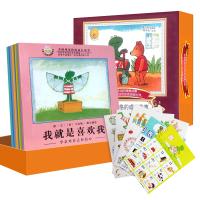 青蛙弗洛格的成长故事书全套儿童绘本图书0-1-2-3-5-6-7-8-10岁注音版宝宝婴儿睡前故事寓言幼儿园一年级带拼