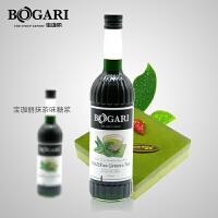 BOGARI/宝珈丽 进口糖浆 抹茶风味果露 瓶装750ml 酒吧调酒饮品