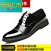 新品上市龙戈秋季男士皮鞋男内增高男鞋潮漆皮商务正装皮鞋加绒韩版休闲鞋