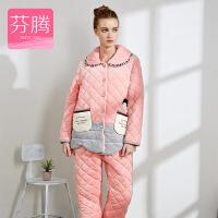 芬腾珊瑚绒夹棉睡衣女可爱冬季2016新款拼接开衫加绒家居服套装