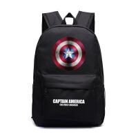 2018新款美国队长盾牌闪电侠双肩包学院风书包男女中学生书包帆布背包 彩色美国队长 黑色
