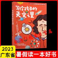 遥远的向日葵地 2019广东省暑假读一本好书 遥远的向日葵地 李娟 9787536084469 花城出版社