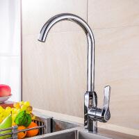 天王卫士单孔厨房龙头天卫浴洁具水洗菜盆水槽冷热水混水阀