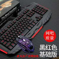 机械手感电脑有线usb键盘鼠标套装耳机三件套游戏笔记本家用键鼠套装