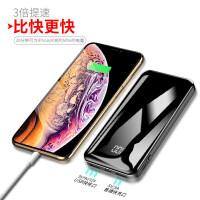 【新品】 充电宝30000毫安超大容量自带线pd协议3.0快充版二合一便携小巧华为苹果石墨烯女生爱