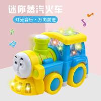 儿童玩具车模型宝宝汽车小男孩小孩小火车