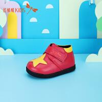 【1件2.5折后:44.75元】红蜻蜓女软底学步鞋秋冬季休闲舒适小童男女童儿童小皮鞋
