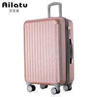 拉杆箱万向轮旅行箱男女学生密码行李箱包登机皮箱20/24寸