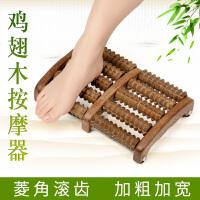 足底脚底按摩器木质滚轮式鸡翅木脚部足部小腿部按摩脚器穴位滚珠