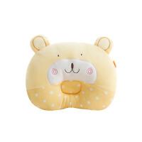 婴儿枕头新生儿宝宝定型枕防 0-1岁偏头纠正秋冬
