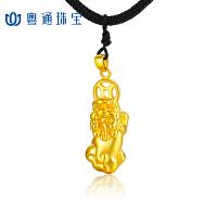 粤通珠宝足金999 3D硬金招财貔貅黄金吊坠约3.24克