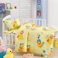 儿童被褥幼儿园被子三件套六件套 婴儿床上用品 卡通儿童棉被套件 被子110*150床垫60*120