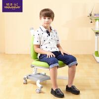 优沃 儿童学习成长椅 人体工学升降椅子 重力锁轮