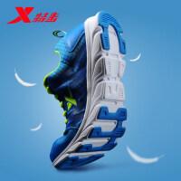 特步男鞋运动鞋男跑步鞋春季新款运动鞋轻便减震透气网面男子跑鞋984219119527