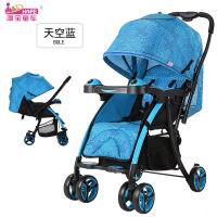 呵宝 婴儿推车 双向避震宝宝推车 轻便可躺可坐婴儿车 折叠儿童手推车