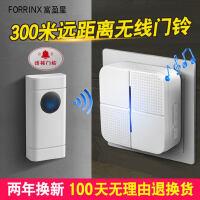 防水电子遥控门铃 家居家用远距离无线门铃一拖一 二拖一无线门铃