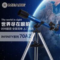 买一送三米德天文望远镜70AZ 70/700折射入门天文望远镜 观天观景天地两用礼品望远镜