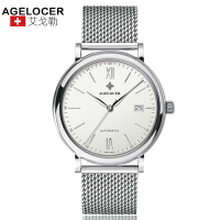 agelocer艾戈勒 瑞士进口品牌手表 防水钢带复古腕表男士全自动机械表男表超薄手表男1