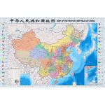中国地图(对开 0.87m*0.58m 政区版 袋装 折叠)