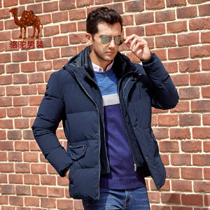 骆驼男装   冬季青年连帽商务休闲中长款外套加厚羽绒服男