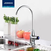 JOMOO九牧厨房直饮水龙头净水器水龙头4分家用纯净水龙头单冷-238