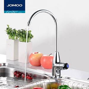 【每满100减50元】JOMOO九牧厨房立式水龙头 4分家用纯净水龙头单冷7903-238